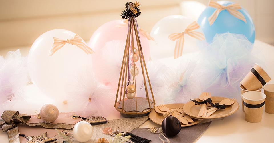 クリスマス パーティー アイテム
